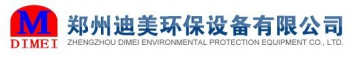 Zhengzhou DiMei Environmental Protection Equipment Co., Ltd. 迪美环保 DIMEI LOGO