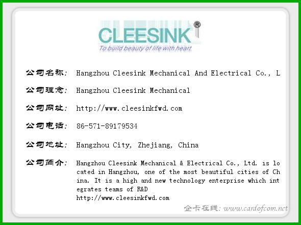 Hangzhou Cleesink Mechanical And Electrical Co., L 温州杭州  企业名片